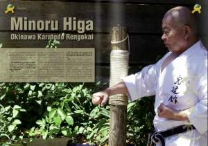 Minoru Higa Sensei-3