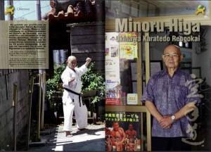 Minoru Higa Sensei-6